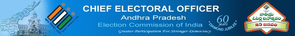 Chief Electoral Officer, Andhra Pradesh - Election Commission of India - Electoral Roll